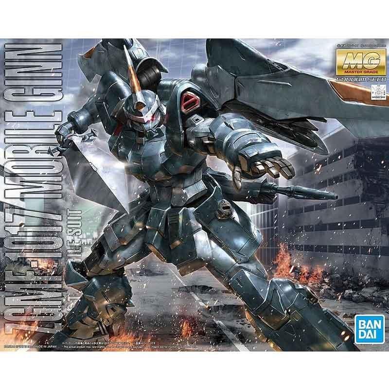 Gundam Ginn - MG  -  GUNDAM