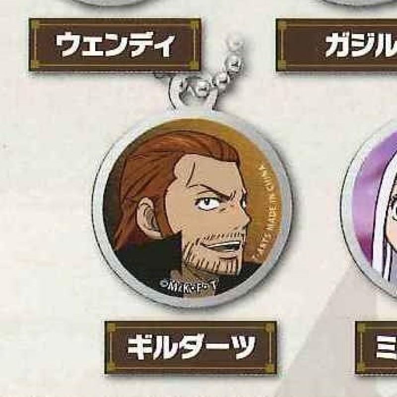 Fairy Tail - Porte-clés métal de Crive Gilders  - Porte-clés/Strap
